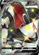 『買取』【SSR】リザードンV